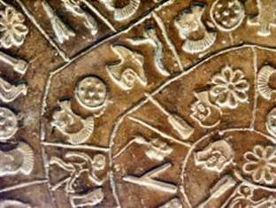 The Phaistos Disk: A New Approach